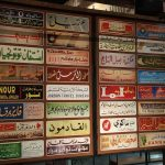 vintage wooden signs for sale